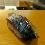 村庄寿司 -