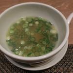 東京チャイニーズ 一凛 - 青葱のスープ