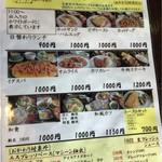 逸珈琲 - ランチには、ドリンクがセットです。洋食も和食もあります。