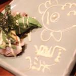 鶏豚きっちん - アボカドささみわさび醤油