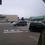 さくぞう - リオンドール河東店の駐車場と共用です。