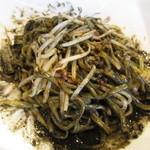 """金蠍 - """"汁なし黒胡麻坦々麺""""かき混ぜた状態"""