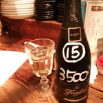 やきにく宵緒 - スパークリングワイン 1本 3,500円 2016年3月