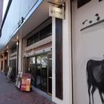 エスタジ グリル&ビア Brick St.店 - 店外観