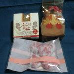 SAWAI COFFEE&TEA - お菓子3種