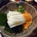 車屋 - ○うど酢味噌 450円
