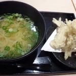武膳 - ◆ごぼう天うどん・・通常550円ですが、麺をハーフにしましたので450円(税込)。