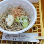 そば処 上代 - 料理写真:2017年3月 酒蔵そば(500円)