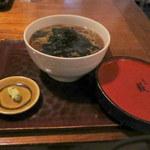 Namikiyabusoba - 花まき