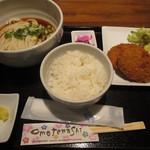 JUN大谷製麺処 - 俺の肉じゃがコロッケ定食