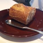 ル ボークープ - 食べ終わると違う種類のパンをいただけます