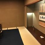 懐石 辻留 - 本日のお部屋