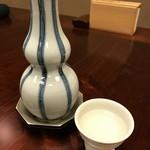 懐石 辻留 - 燗酒 菊正宗樽詰