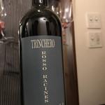オステリア オージオ ソット - 赤ワイン