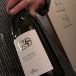 オステリア オージオ ソット - 白ワイン