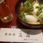 鴨料理 呂尚 - お通しの鴨汁
