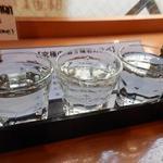 64477498 - 究極の酒 3種呑み比べ1480円