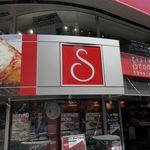PIZZERIA SPONTINI - たまに行くならこんな店は、渋谷モディの正面入口からちょいハズレたところにお店を構える、「PIZZERIA SPONTINI 渋谷モディ店」です」。