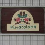 ピナコラーダ - 看板