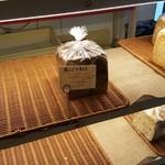 角食専門店 キューブ -