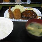 とん平 - ハンバーグ定食