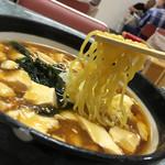 レストラン大手門 - レストラン大手門(埼玉県さいたま市岩槻区太田)トーフラーメン