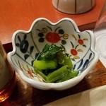 ろくざん亭 - 小松菜の煮浸し