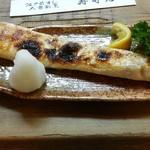 寿司元 -