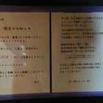 藤堂 - 閉店のお知らせ