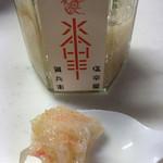 日本百貨店しょくひんかん - 駿河屋賀兵衛 本ずわいがに塩辛