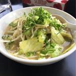 喜味喜 - 味噌野菜ラーメン¥810 by masakun