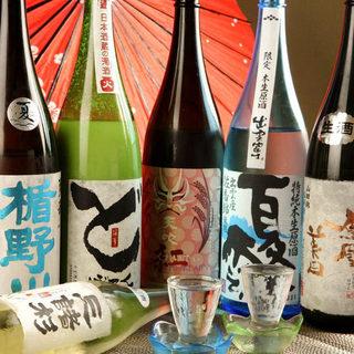 厳選日本酒47都道府県50銘柄