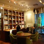 TOKYO PEOPLE'S CAFE -