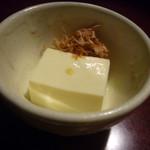 竹亭にしき - 本格にがり豆腐、朝削りの鰹節