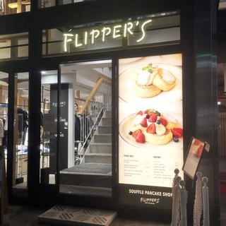 FLIPPER'S 自由が丘店 - 外観