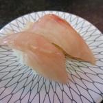 市場寿し - 金目鯛