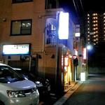 三吉屋 - 裏通りに面しています