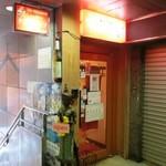 クルンテープ - 店の入口