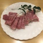 YAKINIKU&STEAK 銀 -