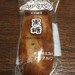 なかたや - 料理写真:黒糖コッペパン 120円