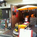 Crab House Eni - 外観