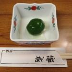 酒房 武蔵 - 紀州梅甘露煮 100円
