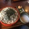 豊年屋 - 料理写真: