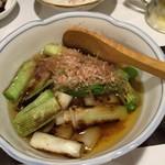 海鮮・鎌倉野菜 まつだ家 - 長ネギの煮びたし