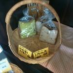 ベイク オカジマ - 日替わり食パン2種