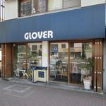 グローバー - 「スピナ到津店」の隣りに有ります♪