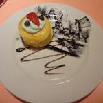 魔法の国のアリス - 不思議の国のチーズカップケーキ