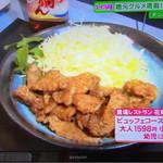 農場レストラン 花車 - 料理写真: