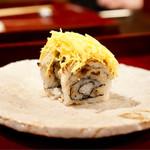 二条城ふる田 - 淡路産穴子の蒸し寿司