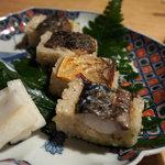 文治郎 - 鯖寿司